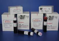 Agentes reactivos immunoassay para analizadores bioquímicos